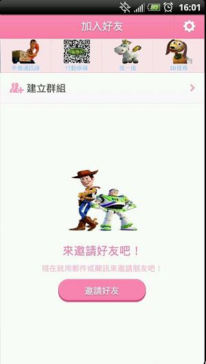 toy_5
