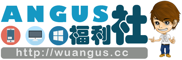 [资讯分享]104年11月、12月统一发票中奖号码| Angus福利社telnet-cd-twbbs-org